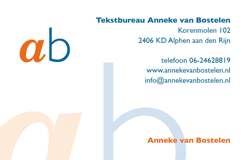 Tekstbureau Anneke van Bostelen visitekaartje